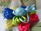 织带世界直销15色3mm双面缎带涤纶色丁