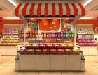 郑州良品铺子零食店具体地址在哪里