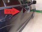 汽车漆面凹陷修复