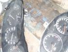 出售各种拆车件有发动机,发电机,起动机,车门,仪表等