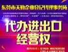 东莞商标注册 商标转让 天猫入驻 专利、版权申请