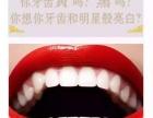 6D纳米美白牙齿贴面