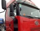 欧曼 解放 德龙等多品牌自卸车 货车 半挂车出售
