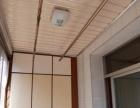 个人找合租 开发区万达附近 有空调有空调
