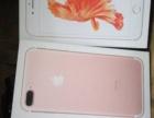 苹果SE    iPhone SE 转卖