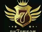 重庆皇家七号会所KTV