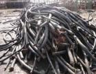 上海电缆线回收公司/苏州无锡扬中回收电缆线