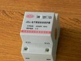 电子限荷自动控制器/大电流过流、过载保护