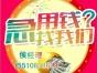 天津和平区企业贷款政策哪家好