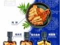 九江蛋炒饭加盟,7大系列,获取超级利润