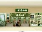 创业新平台 瑷荟妆园新模式加盟体验店