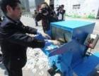 闵行公司报表销毁闵行保密文件销毁闵行区废纸销毁处理