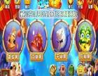 南京游戏定制安徽手机游戏开发山东麻将游戏制作