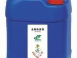 恶臭气体控制、工业废气治理和室内空气净化以及河道治理