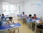 全新培训折叠桌 折叠桌 培训课桌 校用课桌椅底价出售
