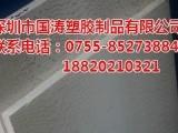供应上海琥珀色PEI板∞北京进口聚醚酉先