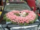武威最具实力的婚庆车队