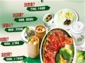 深圳竹筒饭加盟-荷百味重庆最出名的