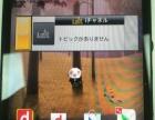 日本原装进口索尼手机SO-02E,支持4G 。防水手机