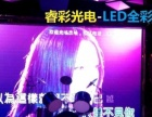 荆州led显示屏制作led电子屏批发安装显示屏