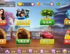 郑州专业定制软件 广告阅读 区块链 战大圣 商城