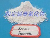 氟化钡高规格98%含量厂家供应
