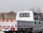双排货车搬家拉货专跑长短途