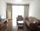 菱翔苑精装公寓 万达旁边 交通便利 繁华地段 电梯房 低租金