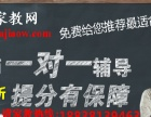 您请家教,只需打个电话,郑州较优家教中心,免费推荐