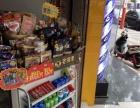 易俗河 小区门口 百货超市 住宅底商