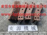 丰煜优质冲床刹车片, HLA-83离合器配件-东永源机械
