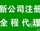 上海奉贤区营业执照变更注册资本需要多少钱能完成