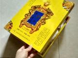 北京燕窩包裝盒有限公司-包裝盒款式齊全