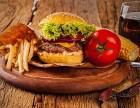 大学刚毕业想加盟家汉堡店,汉堡城怎么样