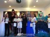 广州白云美容学校哪里好 广州专业学美容