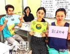北碚韩语学习 韩语培训 西南大学韩语班预报名 卡麦外语暑假班