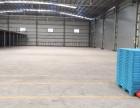 公司自有物业出租,一层可作二层使用,楼高4-12米仓库出租
