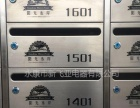 新飞亚丽水欧联大厦不锈钢信报箱招商