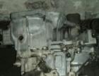 拆车件 空调泵发电机马达节气门 拆车变速箱发动机