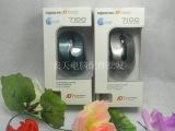 专业供应 2.4G无线新款鼠标 7100光电鼠标 办公用鼠标 笔