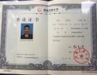 天津大学网教平台