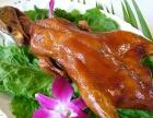 广式烧鸭怎么做才好吃广州有专业培训学校吗一个人可以创业吗