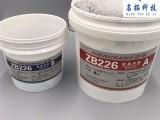 选粉机防磨专用耐磨陶瓷涂层 耐腐蚀涂层 防磨胶泥