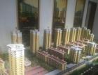 望都 望都新城区中心位置 商业街卖场 60平米