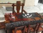 西双版纳市老船木家具茶桌椅子沙发茶台茶几办公桌餐桌鱼缸置物架