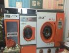 梅州洗涤设备厂转让快速节能烘干机100公斤 三滚烫平机