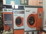 佛山二手洗水厂转让上海川岛100公斤洗衣机小型蒸汽发器