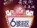 双地铁口项目 30万方商业综合体 入驻耀莱国际影院