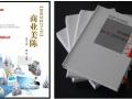商业美陈常用材料与工艺 商业美陈设计及工程指导读本 全新发布