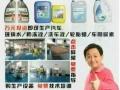 玻璃水机器设备免费学习技术配方潍坊金美途